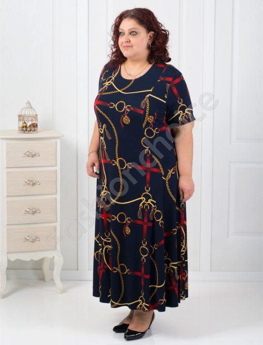 Rochie maxi cu imprimeu colorat Cod:070-3