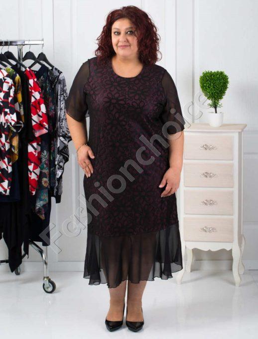 Rochie eleganta cu maneca din tull /marimi mari/