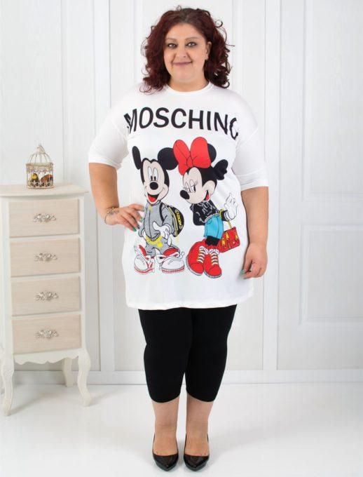 Set maxi din doua piese cu imprimeu Mickey si Mini