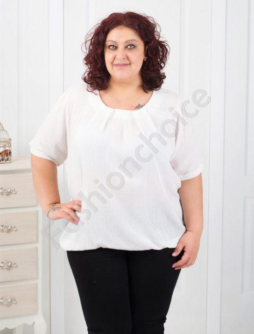 Bluza maxi in doua nuante /alb, pudra/Cod:521-6008
