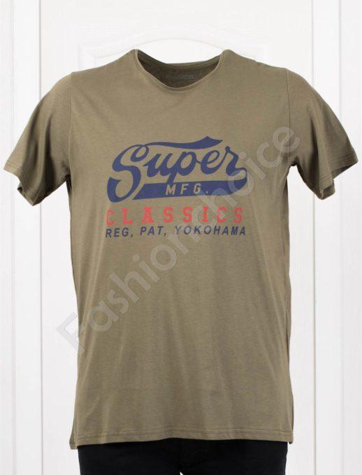 Tricou maxi cu inscris SUPER- kaki-cod 119-1